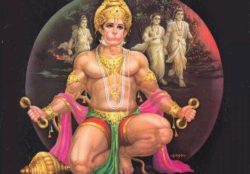 God Shree Ram Sita Laxman Hanuman