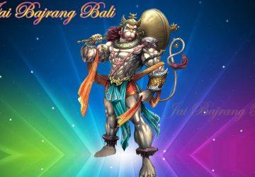 Hanuman Images Hd 3d