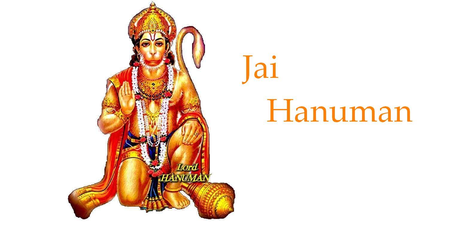 Hanuman Photos