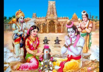 Lord Hanuman Free Download