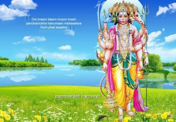 Panchmukhi Hanuman Free Download