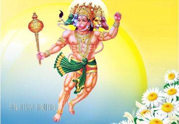 Panchmukhi Hanuman Hd Pic