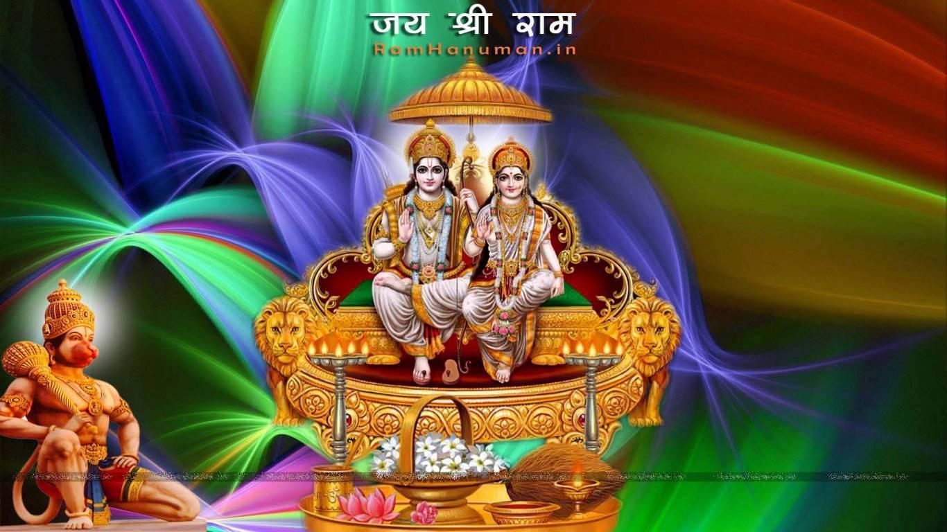 Sita Ram Hanuman Hd Wallpaper