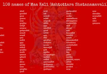 108 Names Of Maa Kali