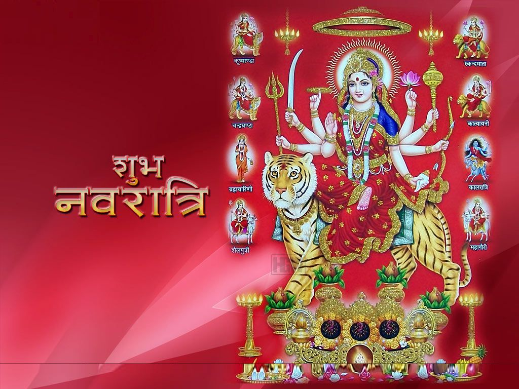 Apple Iphone Navratri Background
