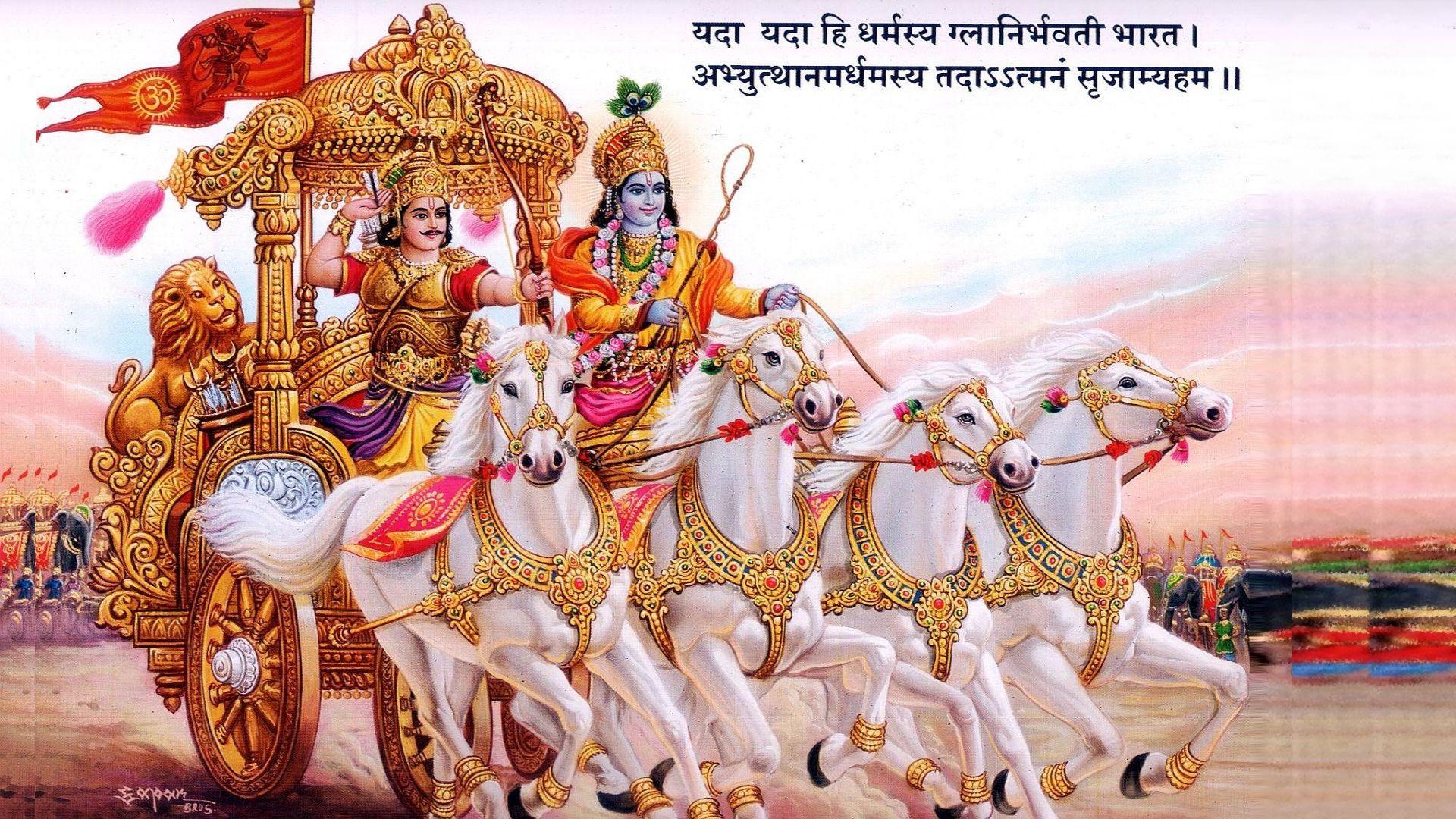 Lord Krishna Geeta Saar Wall Poster