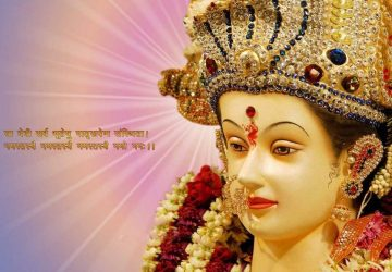 Maa Durga Full Hd Wallpaper With Quotes For Wishing Happy Navratri