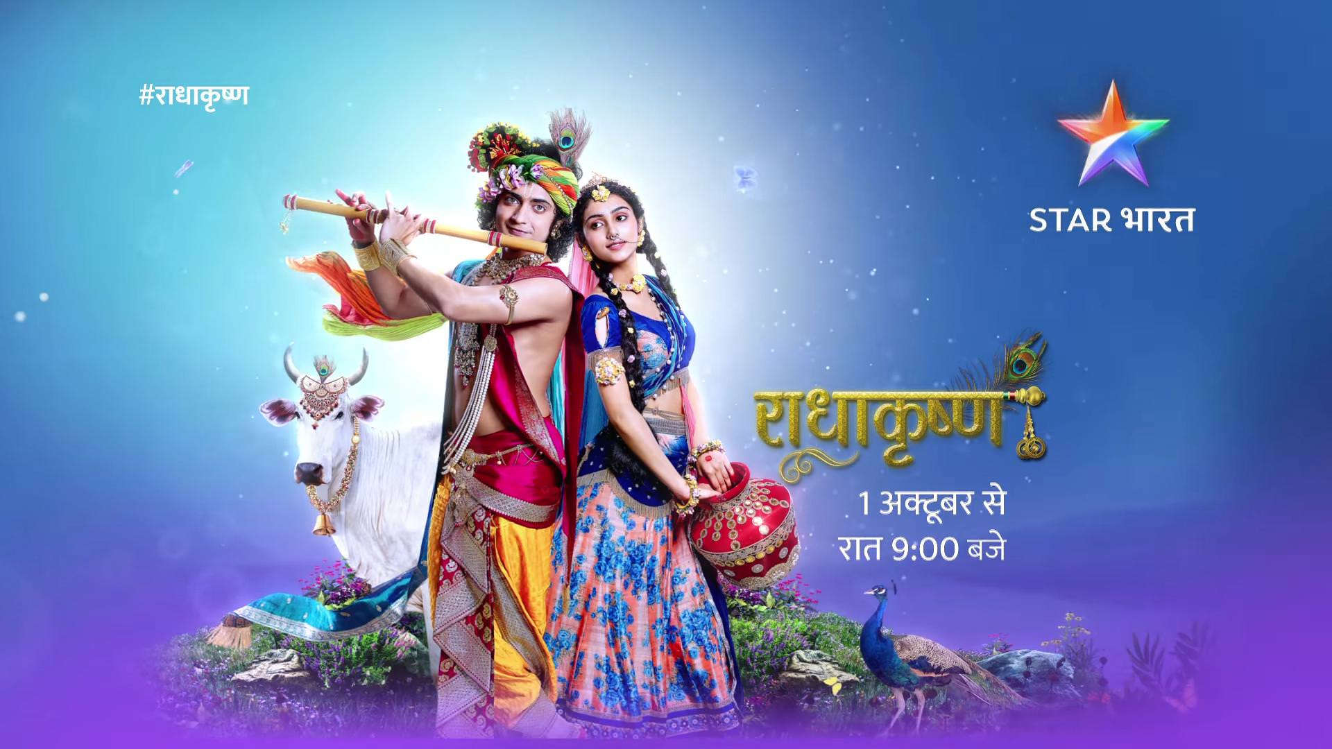Radha Krishna Star Bharat Serial HD Images