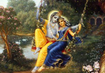 Radha Krishna Wallpaper Vrindavan