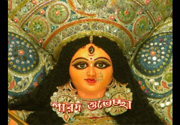 Beautiful Wallpaper Of Maa Durga