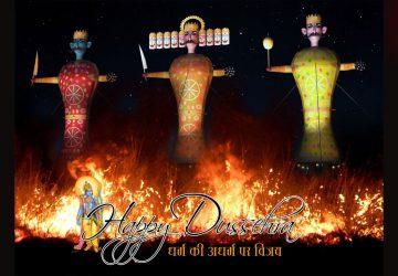 Best Dasara Images