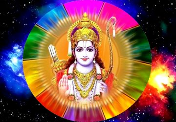 Best Image Of Rama Hd