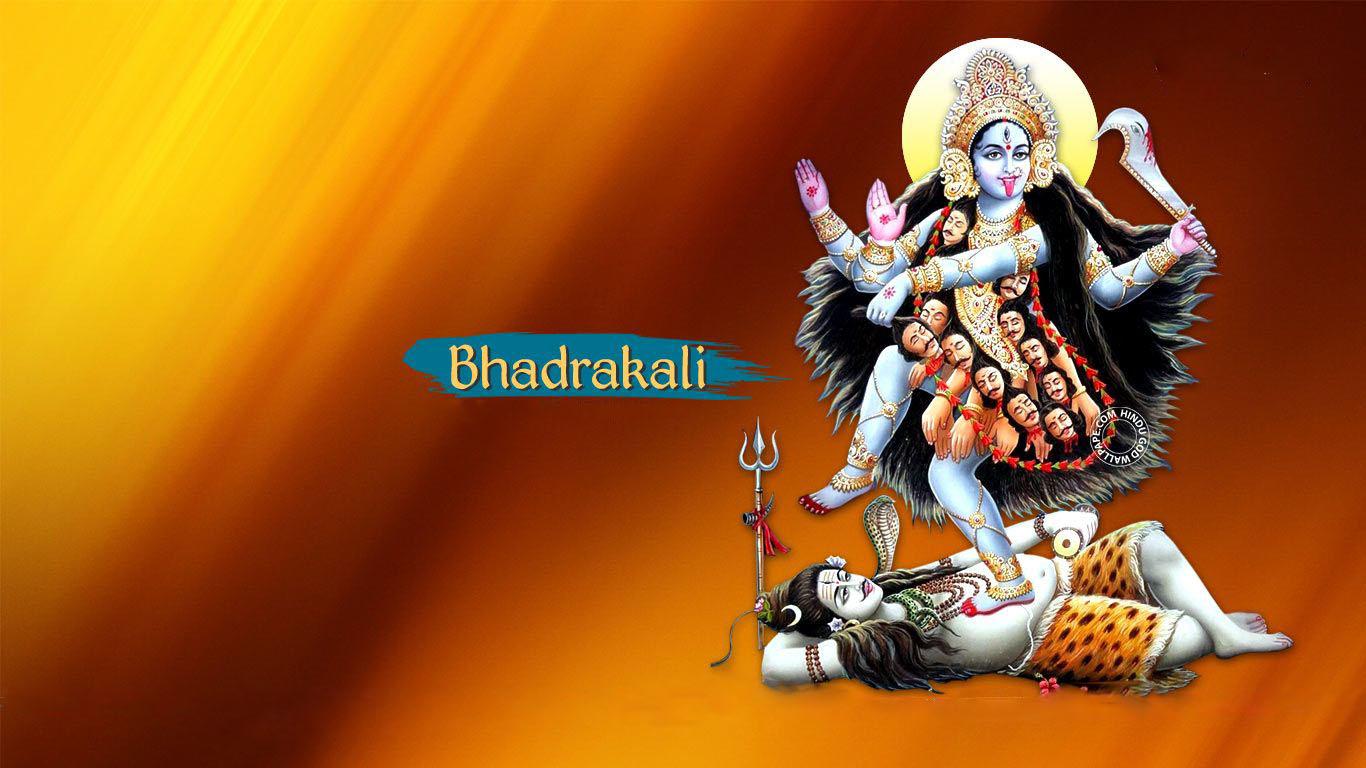 Bhadrakali Hd Image Download