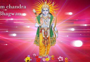 Bhagwan Ram Photo