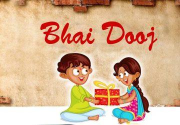 Bhai Dooj Images 2018