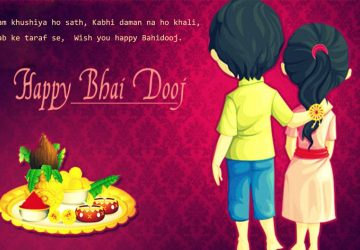 Bhai Dooj Quotes Images