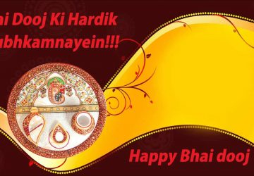 Bhai Dooj Status In Hindi Language