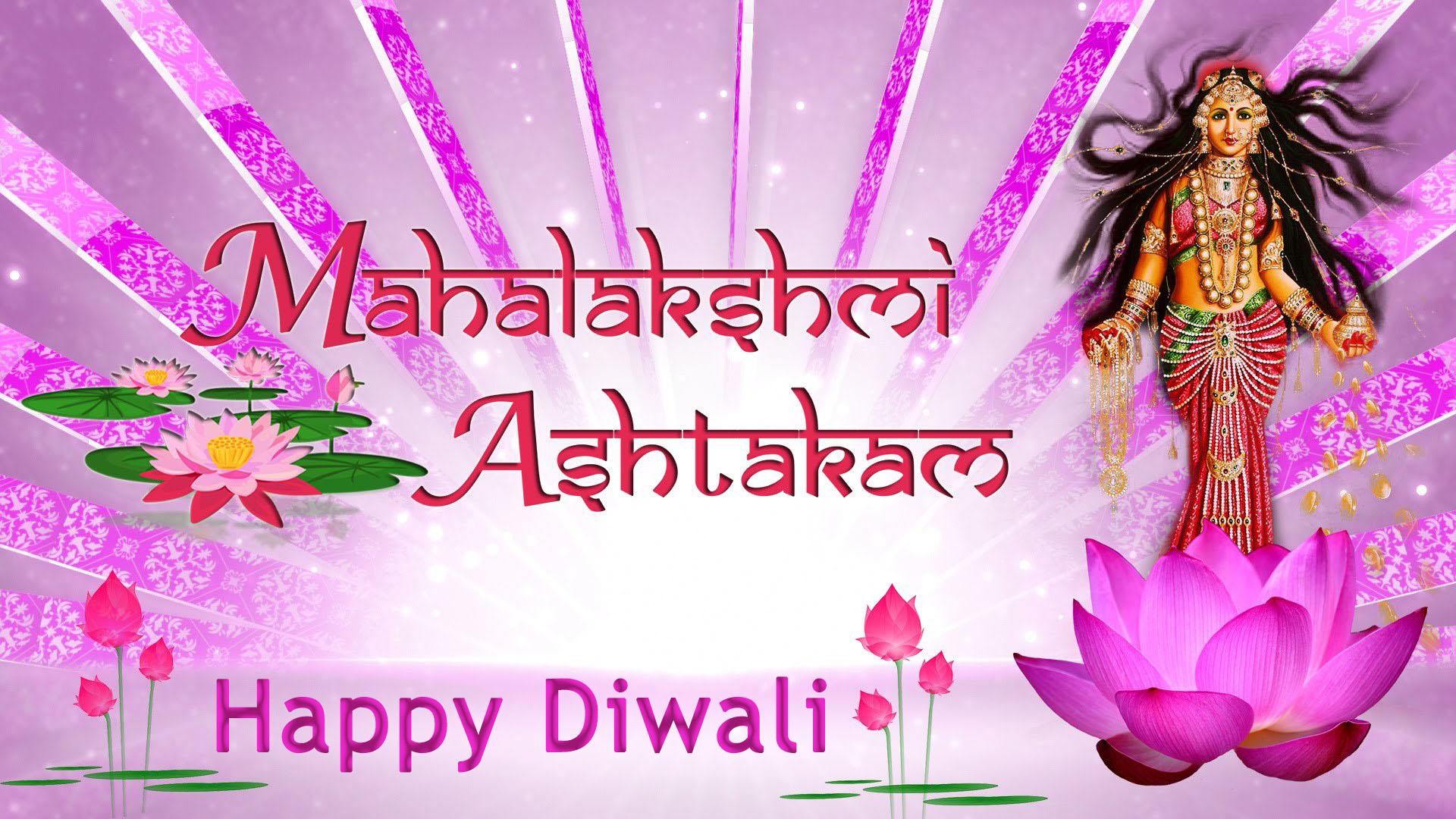 Diwali Hd 3d Wallpaper