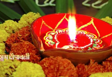 Diwali Images Quotes In Hindi