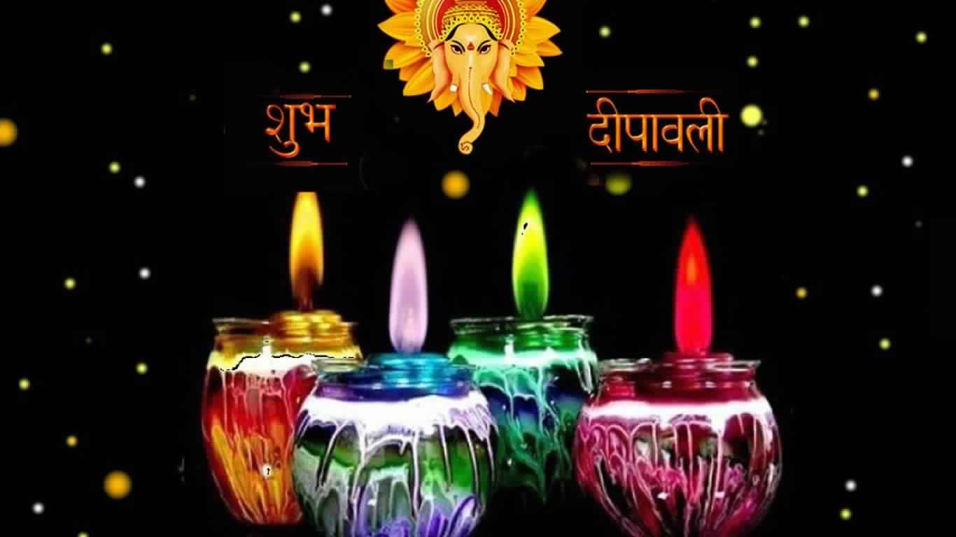 Diwali Ke Photos