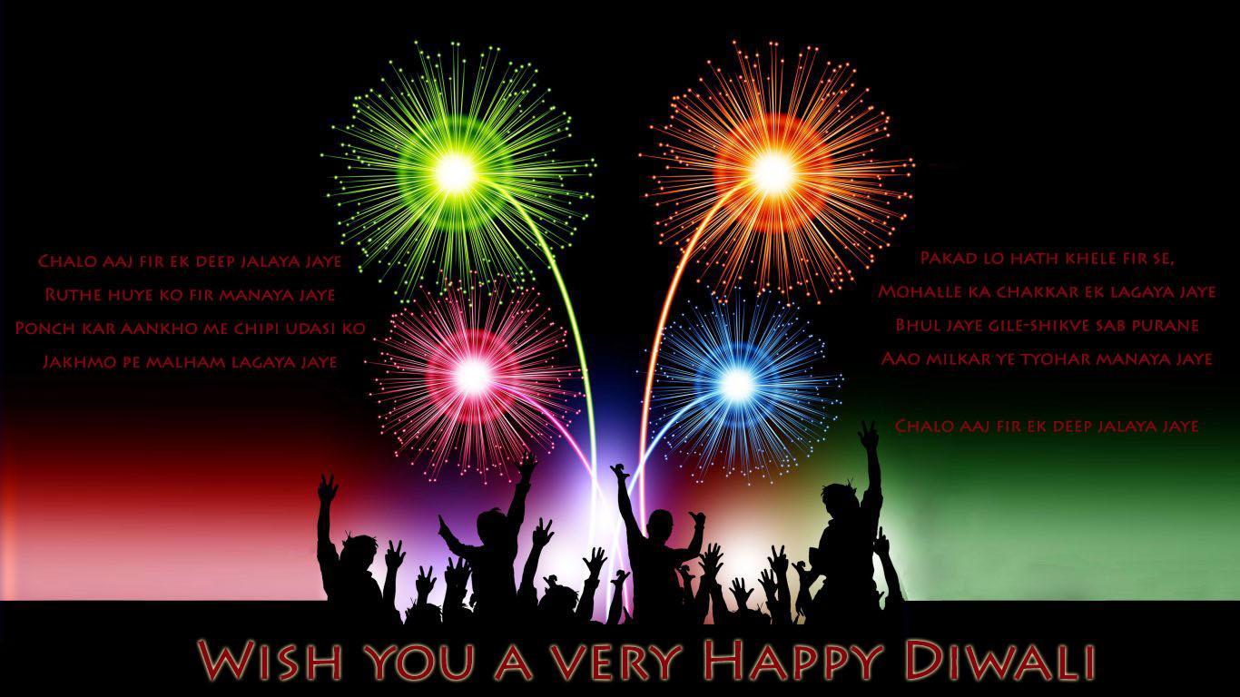 Diwali Shayari Wishes Sms In Hindi
