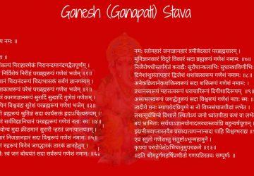 Ganesh Ganapati Satva Ganesh Stotram