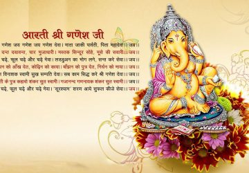Ganesh Aarti Hd Images