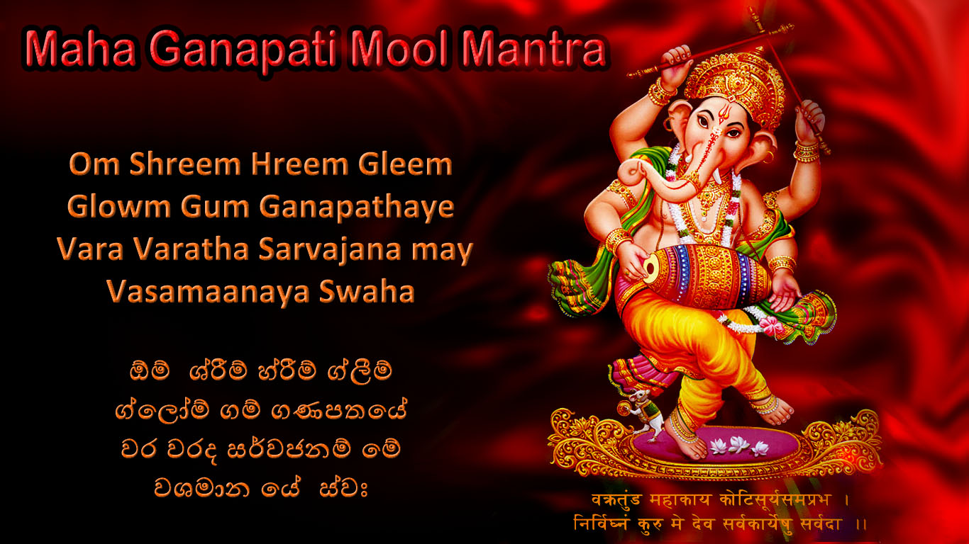 Ganesh Mantra For Success
