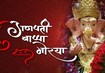 Ganesh Mantra In Hindi