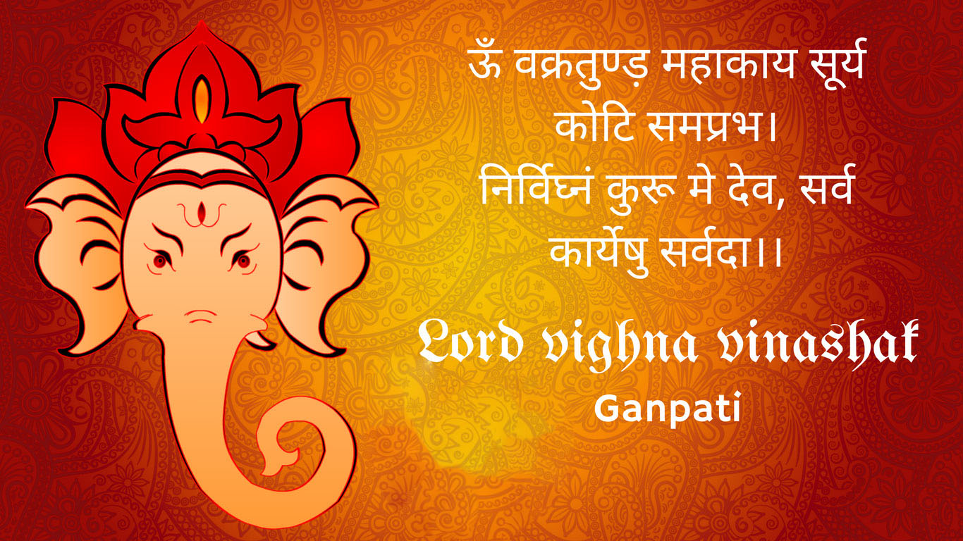 Ganesh Mantra Photo Gallery