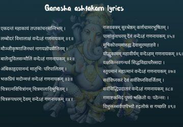 Ganesh Stotram Wallpaper