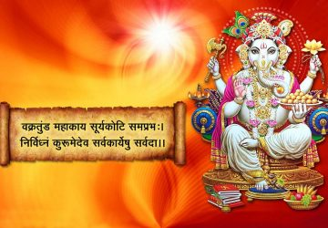 Ganesha Mantras For Removing Obstacles
