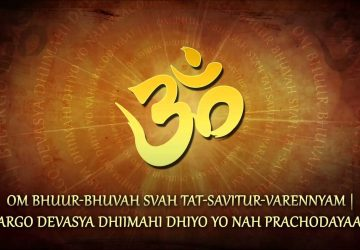 Gayatri Mantra Wallpaper Hd