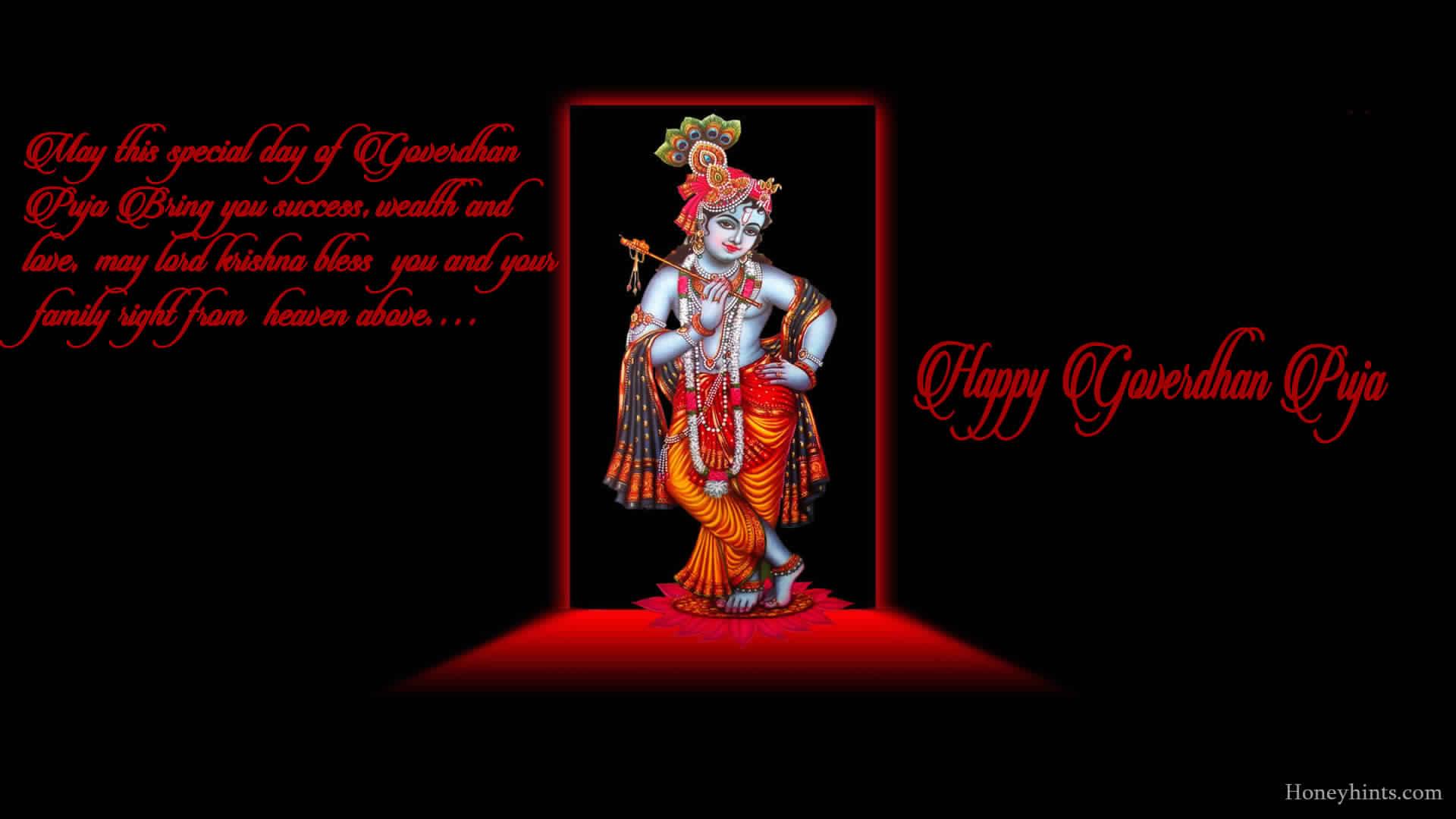 Govardhan Parvat Images