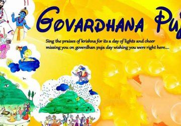 Govardhan Parvat Real Image