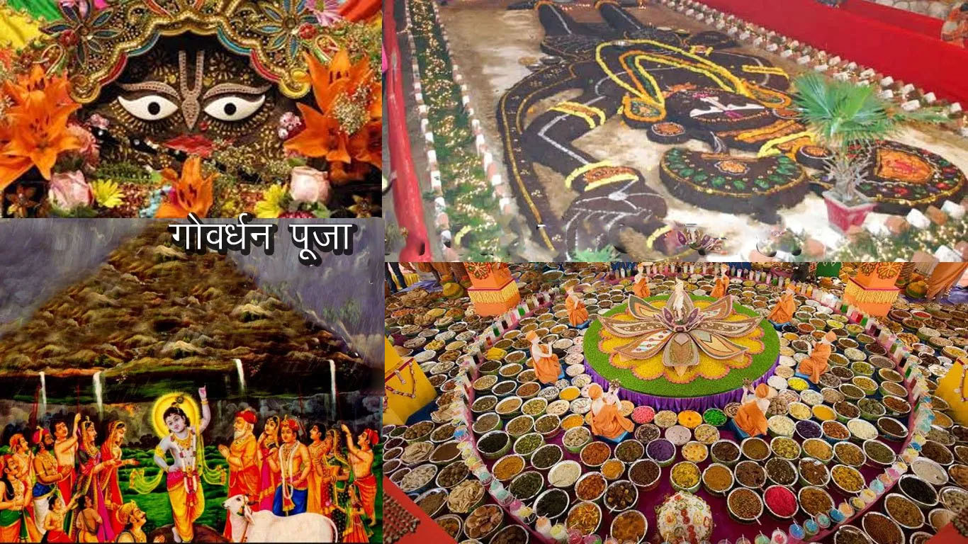 Govardhan Puja Hd Image For Desktop