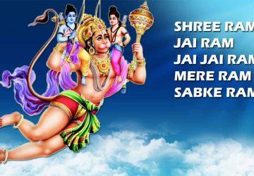 Hanuman Mantra Ram Naam