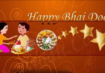 Happy Bhai Dooj Dp Watsapp Dp