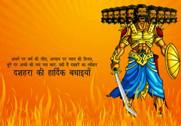 Happy Dasara Wishes Wallpapers In Hindi