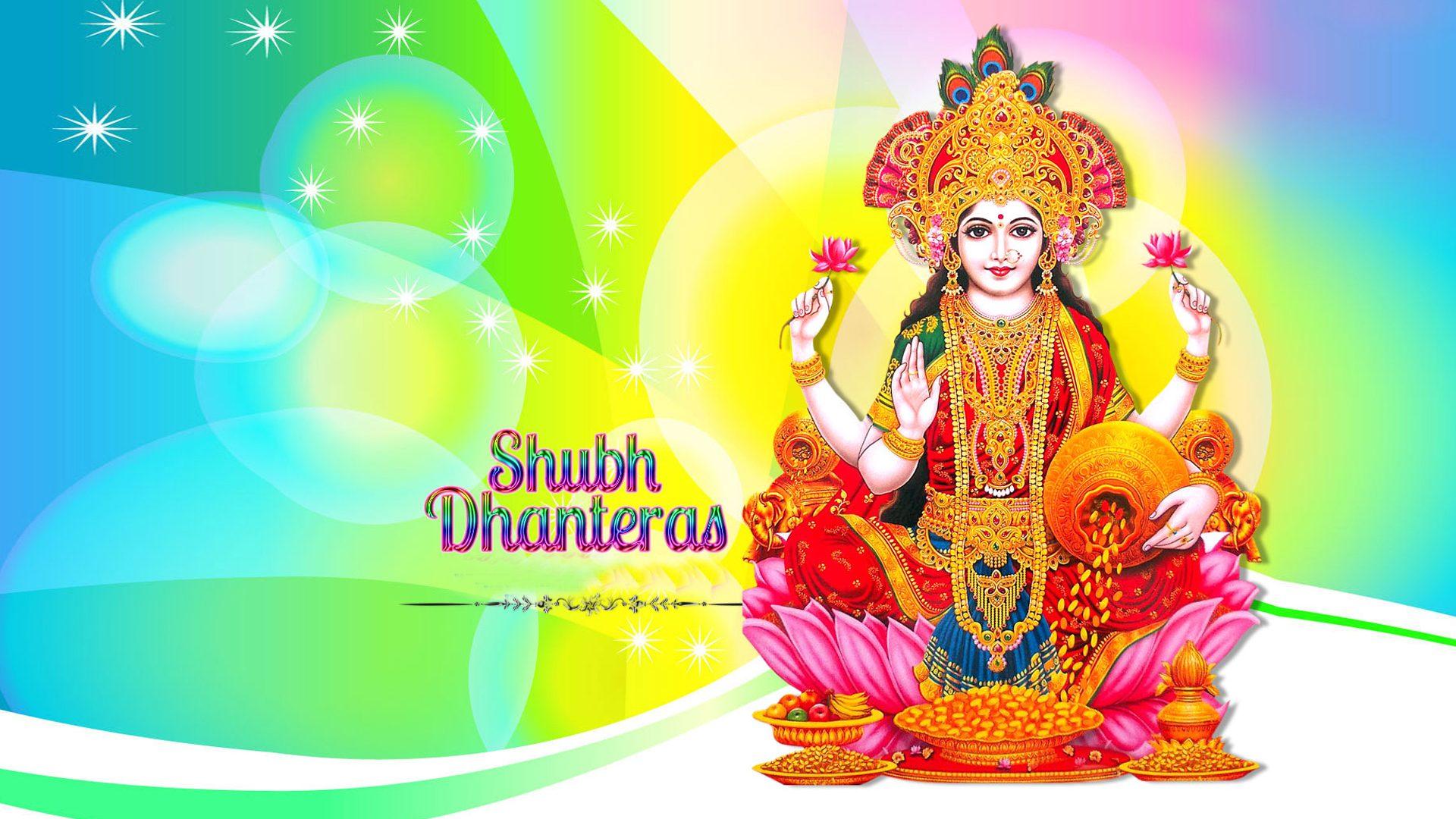 Happy Dhanteras Images 2018
