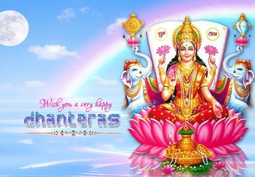 Happy Dhanteras Images For Facebook