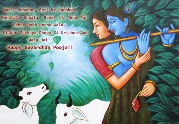 Happy Govardhan Puja Images In Hindi