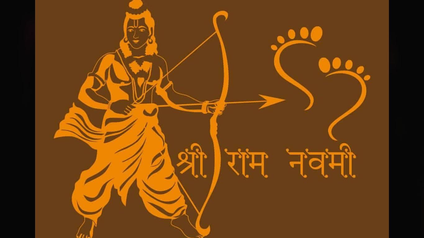 Happy Ram Navami Gif