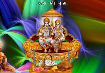 Images Of Lord Rama Sita And Hanuman