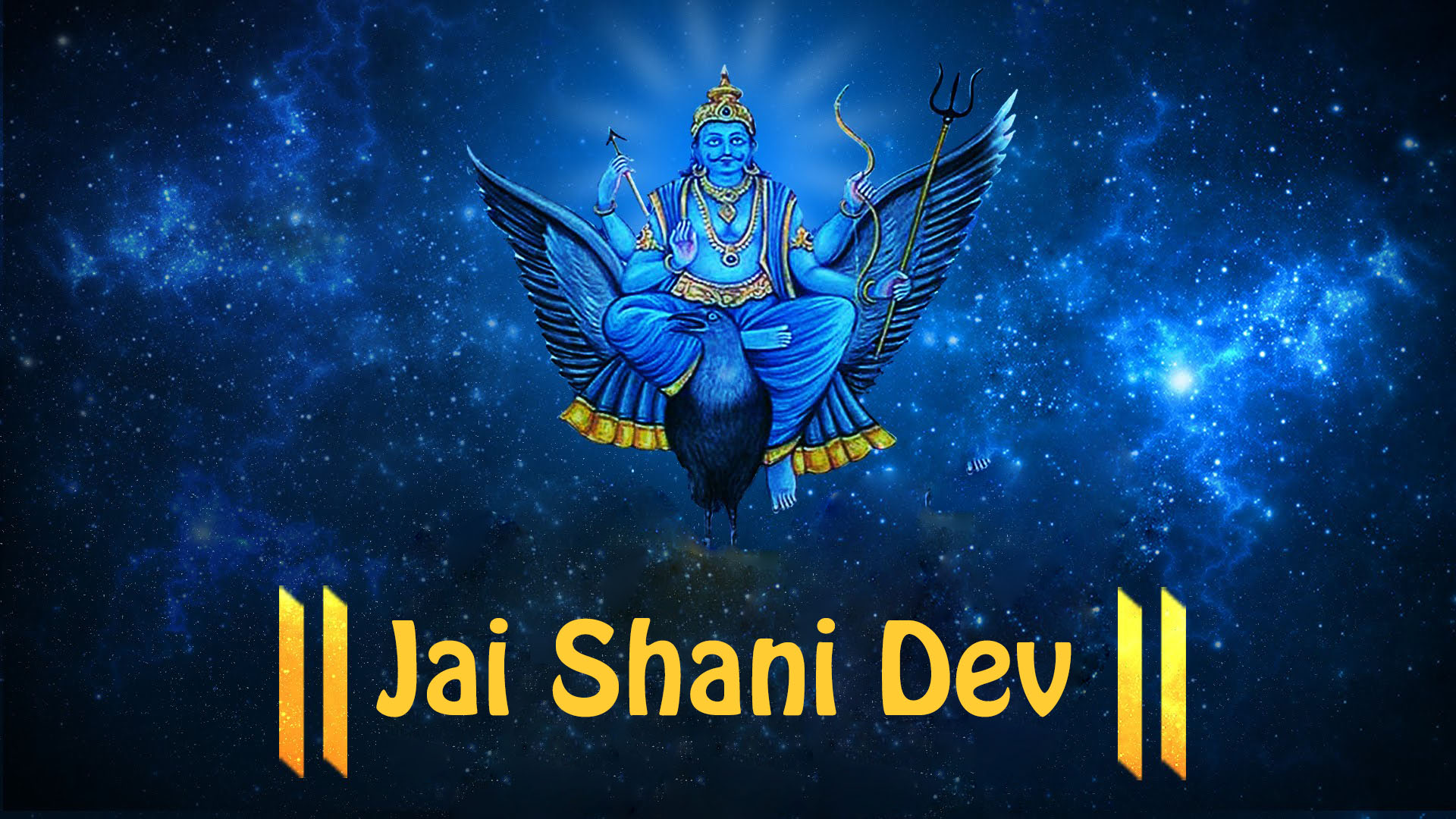 Jai Shani Dev Hd Wallpaper