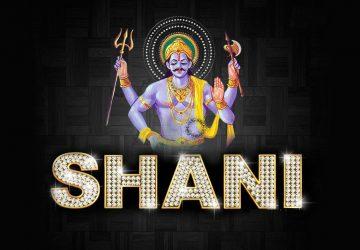 Jai Shani Dev Images Hd