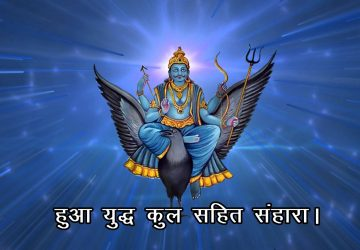 Jai Shani Dev Maharaj Picture
