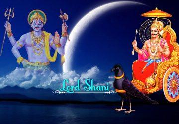 Jai Shani Maharaj Images