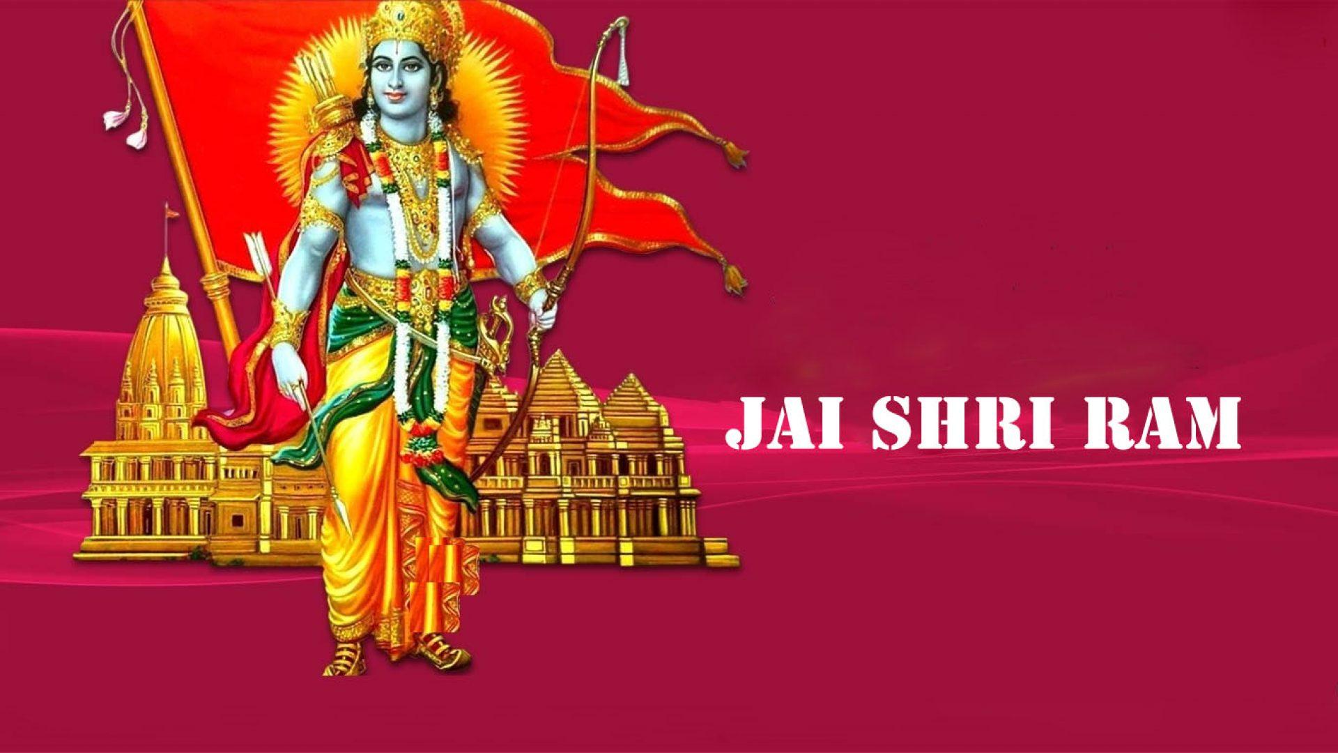 Jai Shri Ram Flag Images Hd
