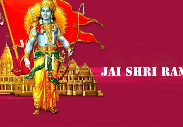 Jai Shri Ram Flag Images Hd